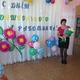 Белканова Ирина Анатольевна