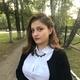 Богданова Екатерина Валерьевна