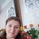 Павлова Анастасия Владимировна