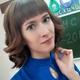 Усачёва Наталья Владимировна