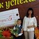 Лощева Валентина Александровна