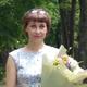 Котлярова Светлана Владимировна