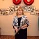 Евдокимова Жанна Владимировна
