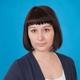 Софья Александровна Бычкова