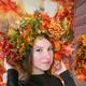 Ивашина Ксения Алексеевна