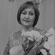 Ирина Анатольевна Фирсова