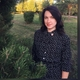 Колодина Ирина Александровна