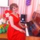Демидова Людмила Михайловна