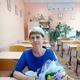 Шестопалова Юлия Александровна