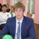 Корсаков Александр Евгеньевич