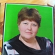 Шарова Елена Владимировна