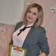 Волкова Ирина Николаевна