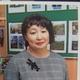 Халтаева Надежда Николаевна
