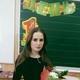 Шуракова Дарья Сергеевна