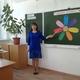 Черняева Ирина Михайловна