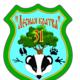"""Экологический патруль """"Лесная братва - 31"""""""