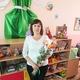 Суркова Татьяна Васильевна