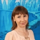 Савина Елена Игорьевна