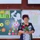 Дворникова Татьяна Тимофеевна