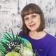 Тюменева Юлия Анатольевна