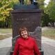 Татьяна Владимировна Вялова