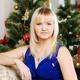 Харитонова Ольга Вячеславовна