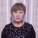 Молокшонова Светлана Сыреторовна