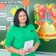 Захарова Ирина Михайловна