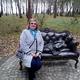 Борисова Лилия Владимировна