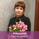 Копылова Наталья Владимировна