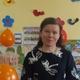 Бондарева Татьяна Сергеевна