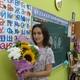 Диана Тагировна Чеботарева