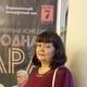 Калгина Марина Николаевна