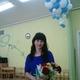 Резанцева Лилия Николаевна