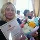 Мельникова Наталья Александровна