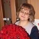 Горлова Наталья Юрьевна
