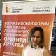 Шаробарова Валентина Николаевна
