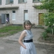 Сошникова Анна Владимировна