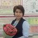 Мацнева Татьяна Сергеевна