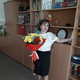 Миронова Лариса Викторовна