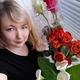 Бориснева Наталья Олеговна