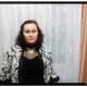 Андрюхина Елена Валентиновна