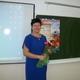 Фролова Татьяна Борисовна