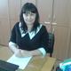 Искалиева Маргарита Юрьевна