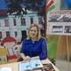Солопенкова Светлана Владимировна