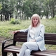 Дубова Кристина Геннадьевна