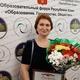 Тиранова Татьяна Геннадьевна