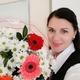 Теребенина Алена Владимировна