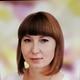 Герлинская Юлия Александровна