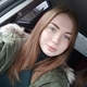 Белостоцкая Екатерина Константиновна